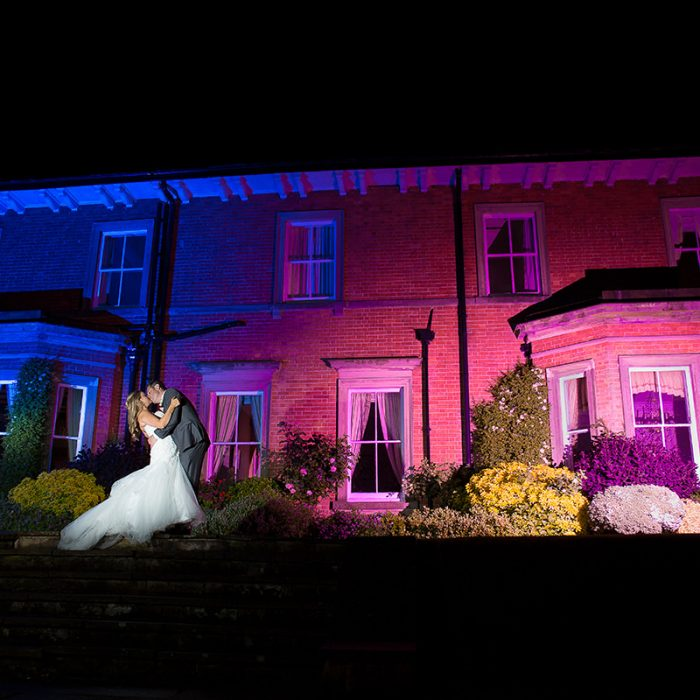 Upper House Barlaston Stoke on Trent Photographer - Dave and Alex
