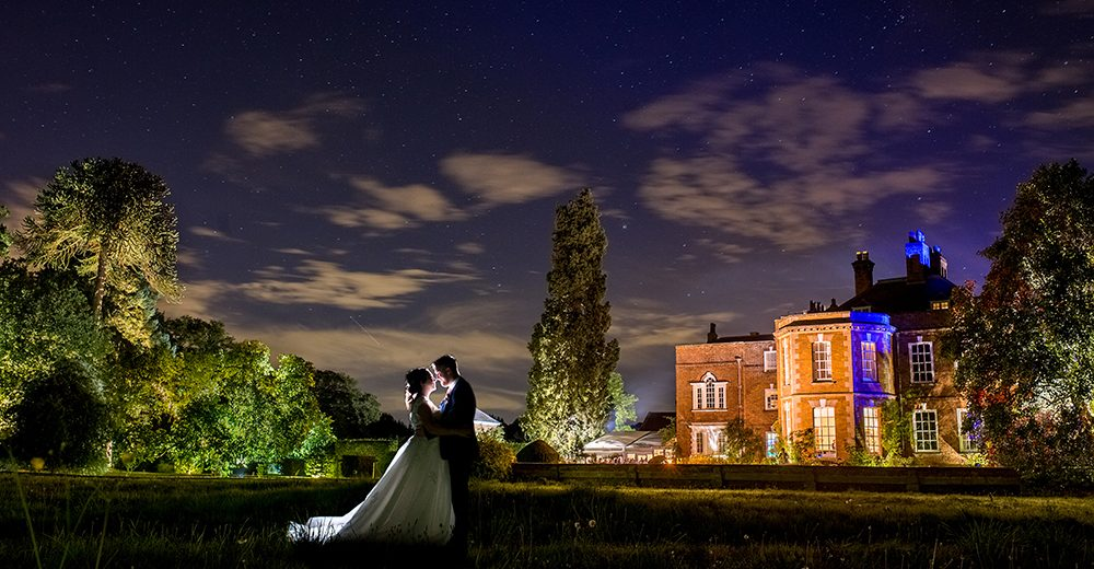 Iscoyd Park Wedding Venue at night